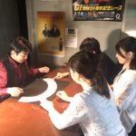 マジシャン黒田文彦の写真