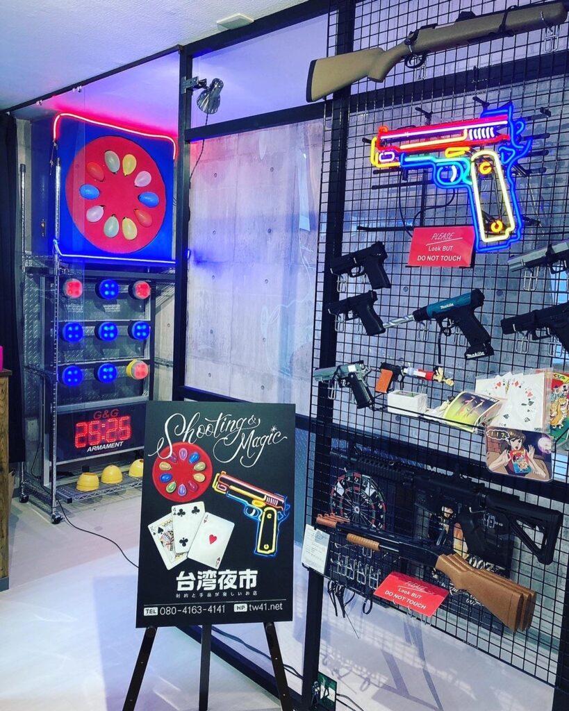 マジックバー台湾夜市店内写真